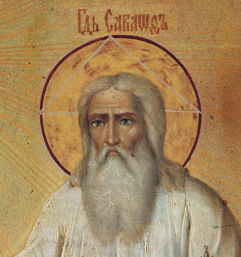 31004_d2_Icon_God_the_Father