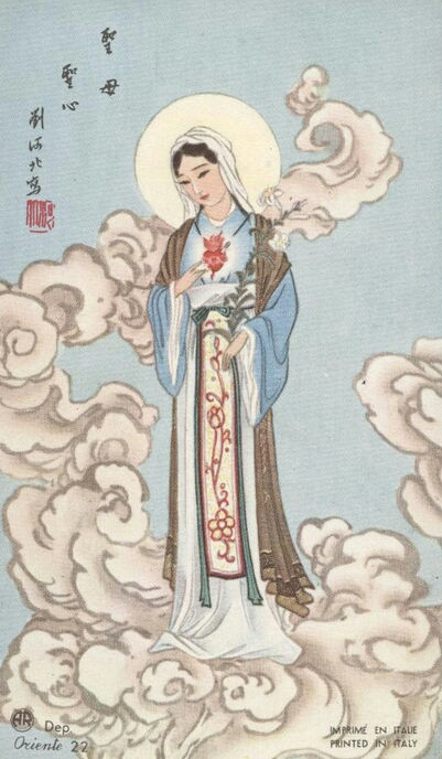 Japanese style holy card of the Immaculate Heart of Mary