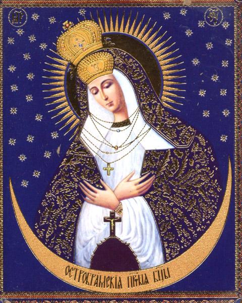Queen of Heaven7