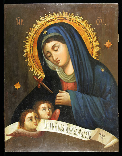 Serbian Icon Our Lady of Sorrows