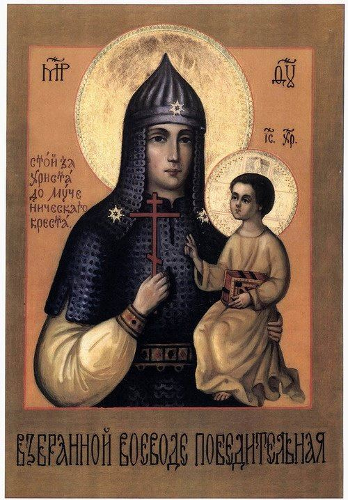 theotokos in battle armor