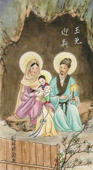 Chinese Nativity4
