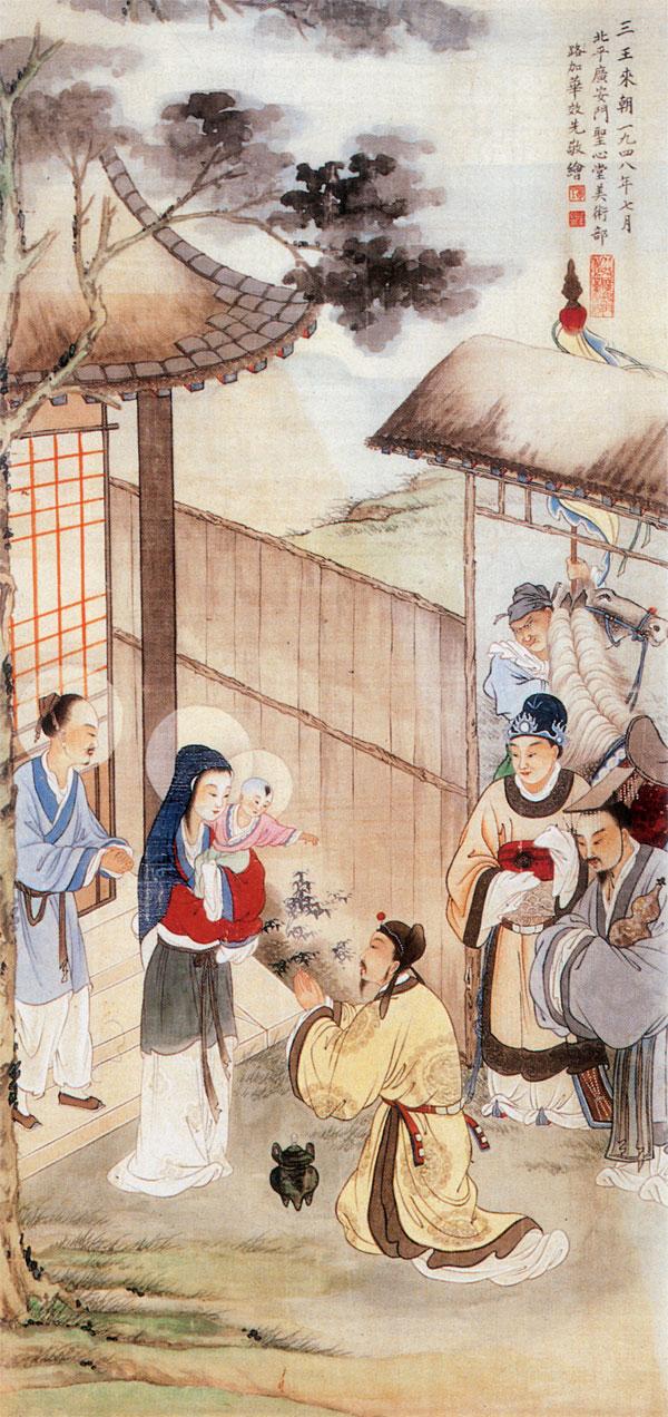 Three Wisemen Visiting Christ Child