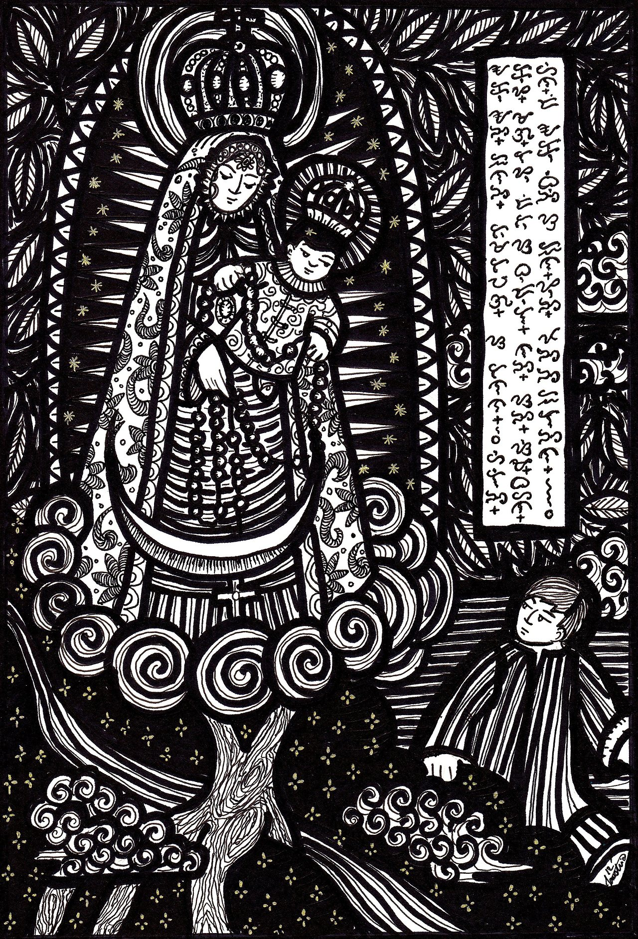 Apparition of Our Lady of Manaoag, from the Virgencita Series by Alain Austria