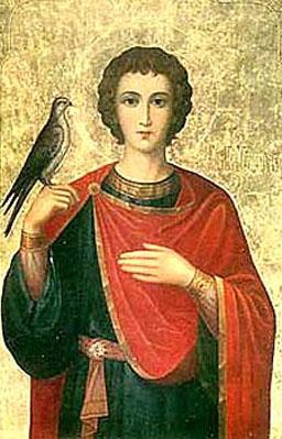 St. Trifon